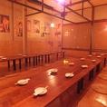 【2階】最大宴会40名!貸切ご相談下さい。大人数のご予約はお早めに!
