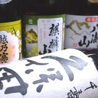 新潟に来た(居る)からには、越後の地酒を楽しもう★