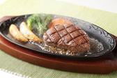 ステーキ&ハンバーグ いわたき 千間台店のおすすめ料理2