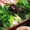韓国料理 食べ放題 プングム フレッシュ店のおすすめポイント2