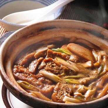 松の里のおすすめ料理1