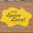 スパイスローカル テントテン Spice Local TEN TO TENのロゴ