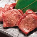 料理メニュー写真厚切り牛タン(岩塩)