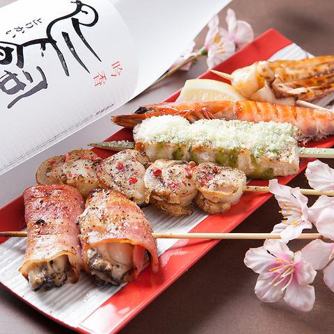 kushiyaki torijin image