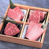 韓の台所 道玄坂 別邸のおすすめ料理2