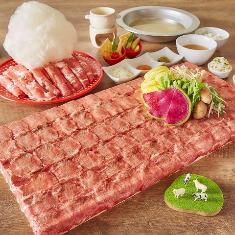 フォトジェ肉なしゃぶしゃぶ専門店!ラム肉と牛タンを食べて美しく健康になろう!