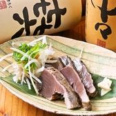 炭火焼鶏じろう 明石桜町店のおすすめ料理3
