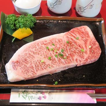 焼肉名門 練馬のおすすめ料理1