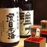 天ぷら海鮮 麦福 MUGI-FUKU 京都アバンティ店のおすすめポイント1