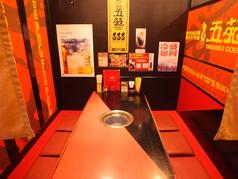 焼肉五苑 松山谷町店の雰囲気1