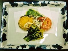 料理メニュー写真裏白椎茸・海老蛇の目揚げ
