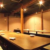 新横浜個室物語「柚柚」へどうぞ