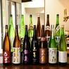 羽田市場直送 個室居酒屋 空のとりこ 新宿総本店のおすすめポイント2