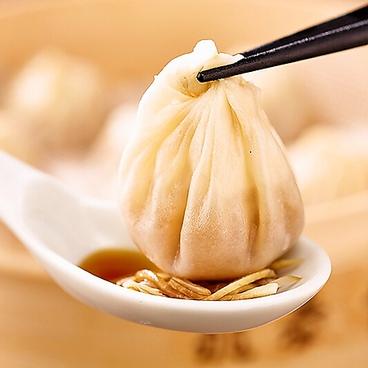 鼎泰豊 ディンタイフォン 銀座店のおすすめ料理1