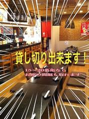鳥珍や 金沢駅前店の写真