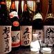 新潟の地酒12種、ワイン、焼酎など豊富に取り揃え。