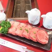 焼肉名門 練馬のおすすめ料理2