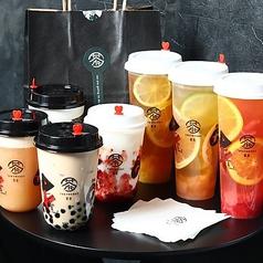 TEA&タピオカ 茶言(チャゲン) TEATHEORY