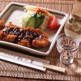 松の里のおすすめ料理3