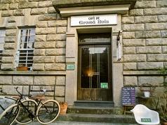 カフェ・ド・グランボワの雰囲気1