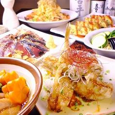 旬味旬彩 元気のおすすめ料理1