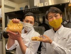 あの3日間で320食の伝説パスタ【渡り蟹のトマトクリームソースパスタ】