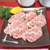焼肉名門 練馬のおすすめ料理3