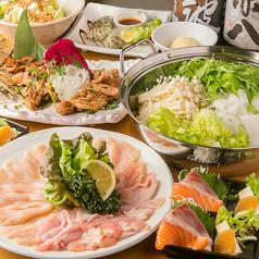 海鮮&地鶏専門店 男子厨房のおすすめ料理1