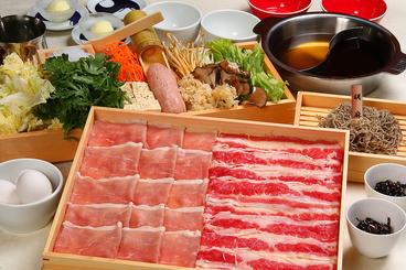 和牛 しゃぶしゃぶ すき焼き 八木のおすすめ料理1