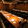 30名様までご利用可能な宴会ルーム★リニューアルしたばかりで清潔感のあるお部屋です(18:00~利用可)