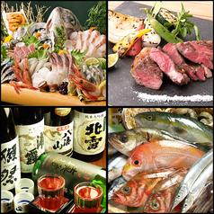 日本海庄や 北千住サンロード店の写真