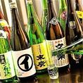 日本酒をグラス(半合)390円~で御用意!常時20種類以上の日本酒と季節限定酒も取り揃えております。 産直鮮魚や馬刺し・馬肉料理に季節の野菜とご一緒に心地よい時間をお過ごしください。神保町付近での個室宴会は和食個室居酒屋【虎連防】♪