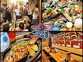 沖縄料理 ちぬまん 国際通り 牧志店 (国際通り)