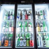 日本酒バル Gin蔵 ぎんぞうのおすすめ料理2