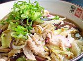 ラーメン蘭蘭のおすすめ料理3