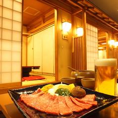 川崎名物 食道園 炭火焼肉の写真