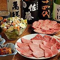各種宴会に!黒毛和牛コース1990円!飲み放題680円