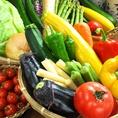 産地直送のオーガニック野菜