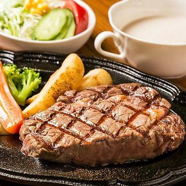 ステーキ&ハンバーグ いわたき 千間台店のおすすめ料理1
