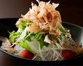料理メニュー写真大根と水菜サラダ