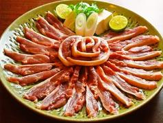 桝富 東山のおすすめ料理1