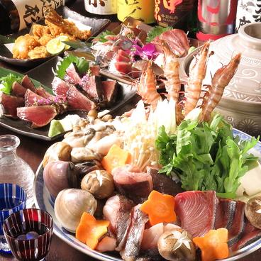 うまい酒と肴 山乃家のおすすめ料理1