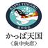 黄桜酒場 かっぱ天国のロゴ