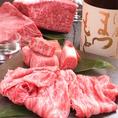 【5】肉を炭火で…牛は神戸、但馬、宮崎、鹿児島など料理により日替わりで選んでいます。