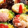 お好み焼きは ここやねん 寝屋川池田新町店のおすすめポイント1