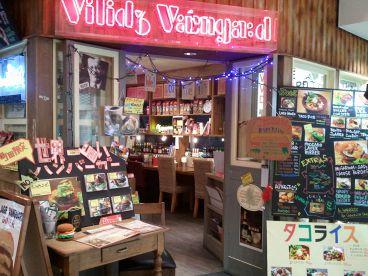 ヴィレッジヴァンガードダイナー ルミネ町田店の雰囲気1