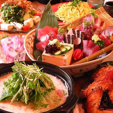 朝までダイニング SHIRUSHIのおすすめ料理1