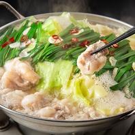 博多名物 もつ鍋!地元の味をお楽しみください。