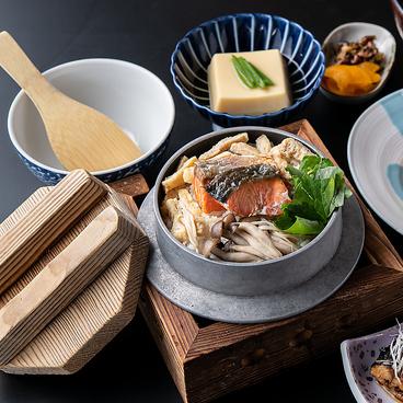 和韓豚菜 紅家のおすすめ料理1