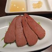五香路 ウーシャンルー 大手町店のおすすめ料理3